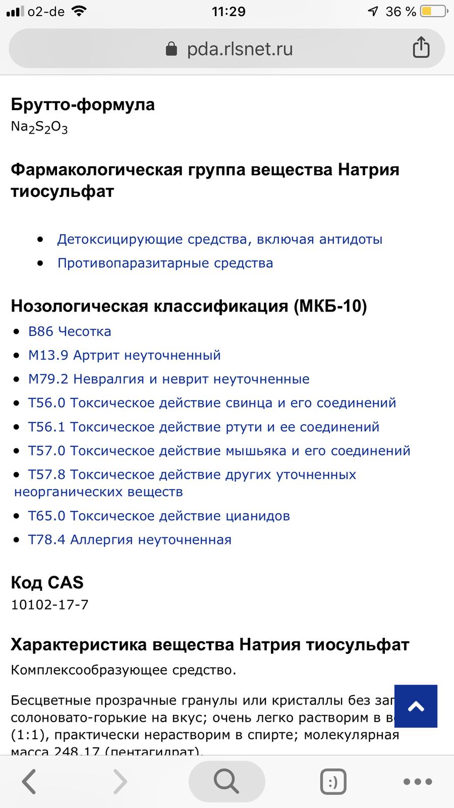 37D12309-9CFC-44A0-AB5F-11366EF3ECD8.png