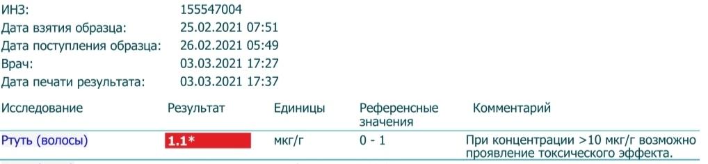 IMG_20210303_175940.jpg