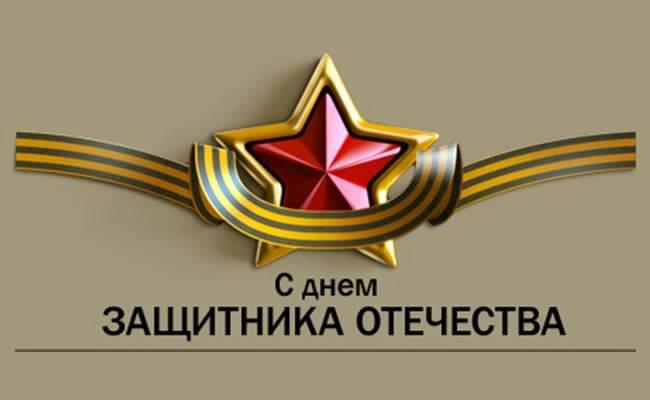 kak_narisovat_23fevralya.jpg