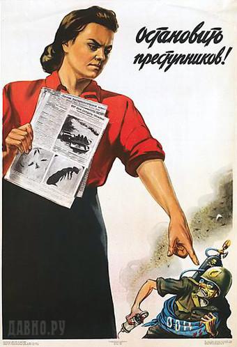 poster-1952f.jpg