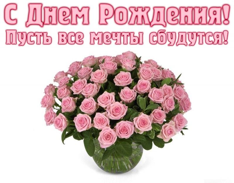 s-dnem-rozhdeniya-1617.jpg