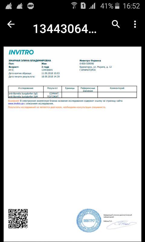 Screenshot_2018-09-18-16-52-49.png