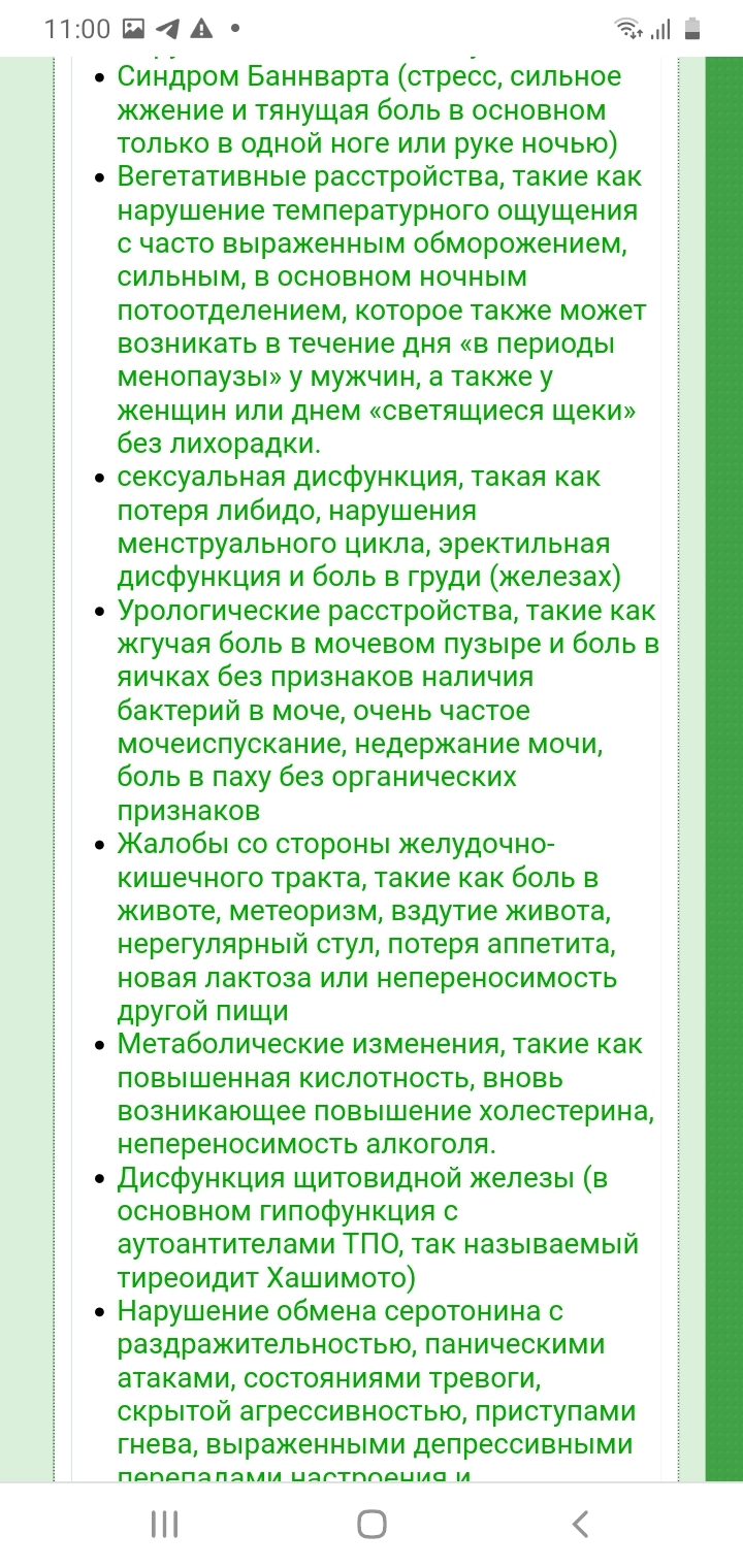 Screenshot_20210110-110001_Chrome.jpg