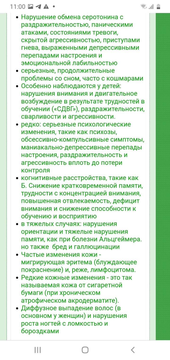 Screenshot_20210110-110009_Chrome.jpg