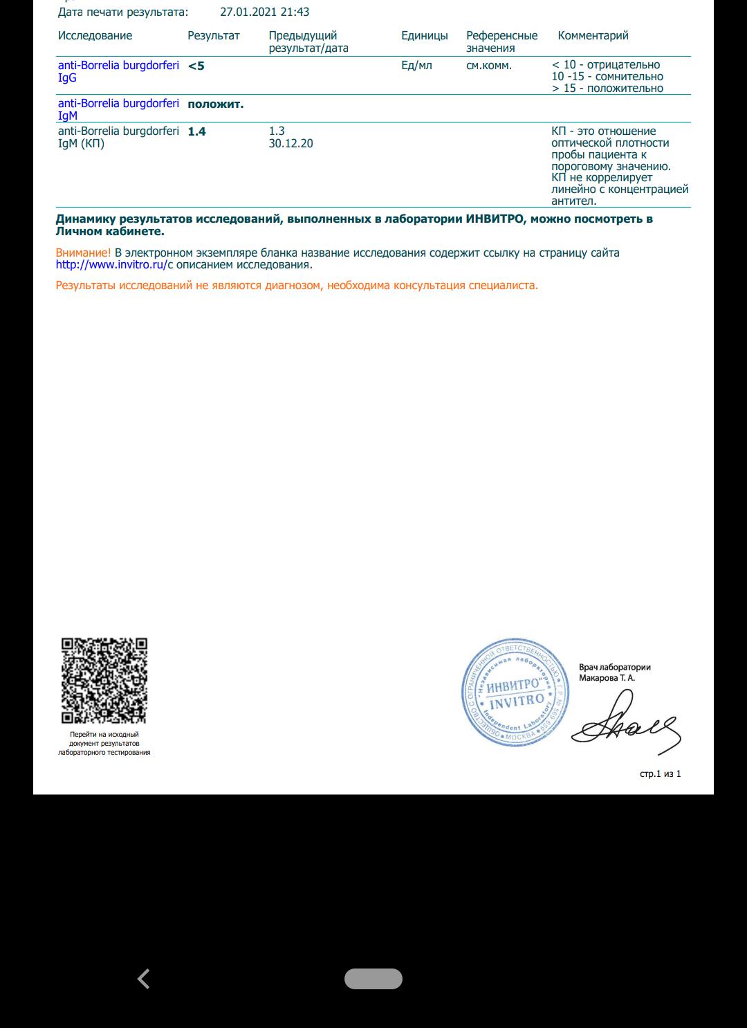 Screenshot_20210127-214700~2.png