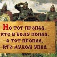 ОлюшкаОля