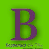 borrelioz.com
